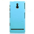 Nillkin Colorful Hard Cases Skin Covers for Sony Ericsson LT22i Xperia P - Blue