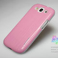 Nillkin Dynamic Color Hard Cases Skin Covers for Samsung Galaxy SIII S3 I9300 I9308 - Pink