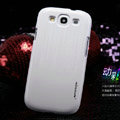 Nillkin Dynamic Color Hard Cases Skin Covers for Samsung Galaxy SIII S3 I9300 I9308 - White