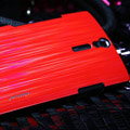 Nillkin Dynamic Color Hard Cases Skin Covers for Sony Ericsson LT26i Xperia S - Red