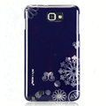 Nillkin Platinum Elegant Hard Cases Skin Covers for Samsung Galaxy Note i9220 N7000 i717 - Disc Flower