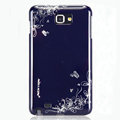 Nillkin Platinum Elegant Hard Cases Skin Covers for Samsung Galaxy Note i9220 N7000 i717 - Douban Flower