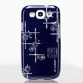 Nillkin Platinum Elegant Hard Cases Skin Covers for Samsung Galaxy SIII S3 I9300 I9308 - Jardiniere