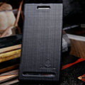Nillkin Retro Style leather Cases Holster Covers for Sony Ericsson LT26i Xperia S - Black