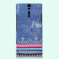 Nillkin Summer Fashion Hard Cases Skin Covers for Sony Ericsson LT26i Xperia S - Denim blue