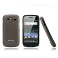 Nillkin Super Hard Cases Skin Covers for Samsung i9023 i9020 Nexus S - Brown