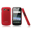 Nillkin Super Hard Cases Skin Covers for Samsung i9023 i9020 Nexus S - Red