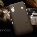 Nillkin Super Matte Hard Cases Skin Covers for Samsung Galaxy Ace S5830 i579 - Brown