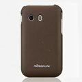 Nillkin Super Matte Hard Cases Skin Covers for Samsung S5360 Galaxy Y I509 - Brown