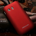 Nillkin Super Matte Hard Cases Skin Covers for Samsung S5360 Galaxy Y I509 - Red