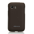 Nillkin Super Matte Hard Cases Skin Covers for Samsung S5368 - Brown