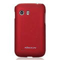Nillkin Super Matte Hard Cases Skin Covers for Samsung S5368 - Red