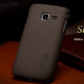 Nillkin Super Matte Hard Cases Skin Covers for Samsung S5380 Wave Y - Brown