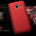 Nillkin Super Matte Hard Cases Skin Covers for Samsung S5380 Wave Y - Red