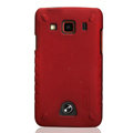 Nillkin Super Matte Hard Cases Skin Covers for Samsung S5690 Galaxy Xcover - Red