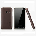 Nillkin Super Matte Hard Cases Skin Covers for Samsung S5820 - Brown