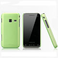 Nillkin Super Matte Hard Cases Skin Covers for Samsung S5820 - Green