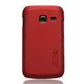 Nillkin Super Matte Hard Cases Skin Covers for Samsung S6102 Galaxy Y Duos - Red