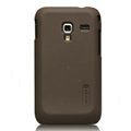 Nillkin Super Matte Hard Cases Skin Covers for Samsung S7500 GALAXY Ace Plus - Brown