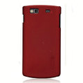 Nillkin Super Matte Hard Cases Skin Covers for Samsung S8600 Wave 3 - Red