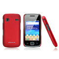 Nillkin Super Matte Hard Cases Skin Covers for Samsung i569 S5660 Galaxy Gio - Red