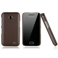 Nillkin Super Matte Hard Cases Skin Covers for Samsung i589 - Brown