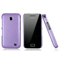Nillkin Super Matte Hard Cases Skin Covers for Samsung i589 - Purple