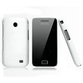 Nillkin Super Matte Hard Cases Skin Covers for Samsung i589 - White