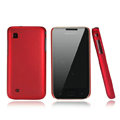 Nillkin Super Matte Hard Cases Skin Covers for Samsung i809 - Red