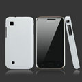 Nillkin Super Matte Hard Cases Skin Covers for Samsung i809 - White