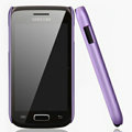 Nillkin Super Matte Hard Cases Skin Covers for Samsung i8150 Galaxy W - Purple