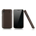 Nillkin Super Matte Hard Cases Skin Covers for Samsung i9008L - Brown