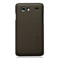 Nillkin Super Matte Hard Cases Skin Covers for Samsung i9070 Galaxy S Advance - Brown
