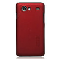 Nillkin Super Matte Hard Cases Skin Covers for Samsung i9070 Galaxy S Advance - Red
