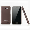 Nillkin Super Matte Hard Cases Skin Covers for Samsung i9103 Galaxy R - Brown