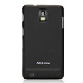 Nillkin Super Matte Hard Cases Skin Covers for Samsung i919 GALAXY SII - Black