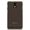 Nillkin Super Matte Hard Cases Skin Covers for Samsung i919 GALAXY SII - Brown