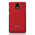 Nillkin Super Matte Hard Cases Skin Covers for Samsung i919 GALAXY SII - Red