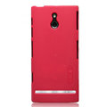 Nillkin Super Matte Hard Cases Skin Covers for Sony Ericsson LT22i Xperia P - Bright Red