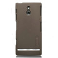 Nillkin Super Matte Hard Cases Skin Covers for Sony Ericsson LT22i Xperia P - Brown