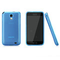 Nillkin Super Matte Rainbow Cases Skin Covers for Samsung E110S Galaxy SII LTE - Blue