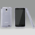Nillkin Super Matte Rainbow Cases Skin Covers for Samsung E110S Galaxy SII LTE - White