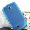 Nillkin Super Matte Rainbow Cases Skin Covers for Samsung GALAXY Mini S5570 - Blue