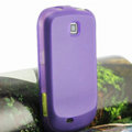Nillkin Super Matte Rainbow Cases Skin Covers for Samsung GALAXY Mini S5570 - Purple