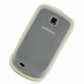 Nillkin Super Matte Rainbow Cases Skin Covers for Samsung GALAXY Mini S5570 - White