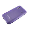 Nillkin Super Matte Rainbow Cases Skin Covers for Samsung Galaxy Ace S5830 i579 - Purple