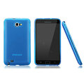 Nillkin Super Matte Rainbow Cases Skin Covers for Samsung Galaxy Note i9220 N7000 i717 - Blue