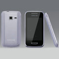 Nillkin Super Matte Rainbow Cases Skin Covers for Samsung S5380 Wave Y - White