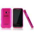 Nillkin Super Matte Rainbow Cases Skin Covers for Samsung S5820 - Pink