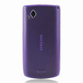 Nillkin Super Matte Rainbow Cases Skin Covers for Samsung S8530 Wave II - Purple